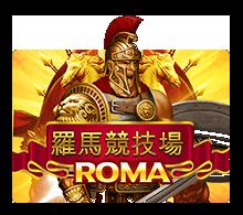 roma slot wallet